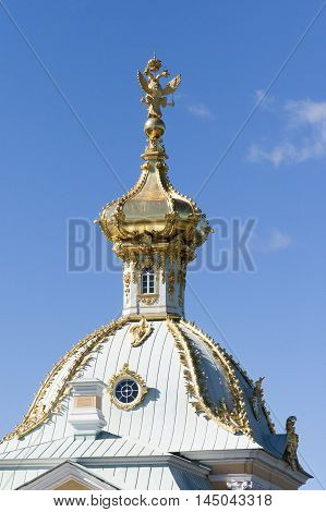St. Petersburg, Russia-28 Of August, 2016. Palace Dome In Peterhof