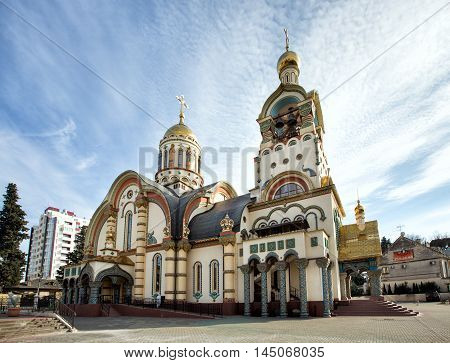 Sochi, Russia - February 11, 2016: Church of St. Prince Vladimir Equal to the Apostles on mountain Vinogradnaya