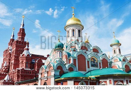 Kazansky Cathedral and Historical museum in Moscow, Russia