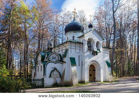 Church Of The Savior In Abramtsevo