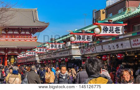 Tokyo Japan - February 7 2014:Nakamise street is the famous street market in Asakusa District