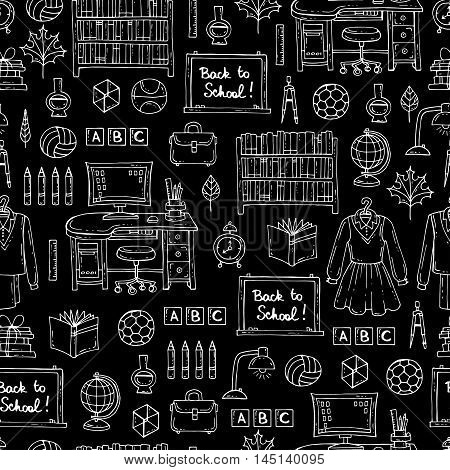 Vector seamless pattern with hand drawn symbols of school and university on black color. Pattern on the theme of education back to school. Background for use in design, packing, web site, fabric