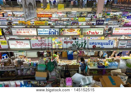 Warorort Market, Chiang Mai, Thailand