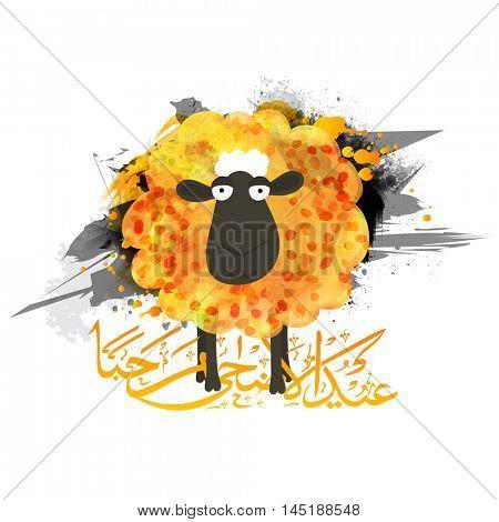 Arabic Islamic Calligraphy Text Eid-Al-Adha Mubarak with Sheep for Muslim Community, Festival of Sacrifice Celebration.