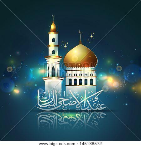 Mosque with Arabic Calligraphy Text Eid-Al-Adha Mubarak for Muslim Community, Festival of Sacrifice, Eid-Al-Adha Mubarak.