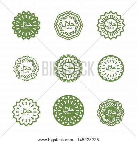 Halal Sign. Muslim Traditional Food Logo. Etiquette Arabic Meal. Logo For Muslims Permitted Feed. Is
