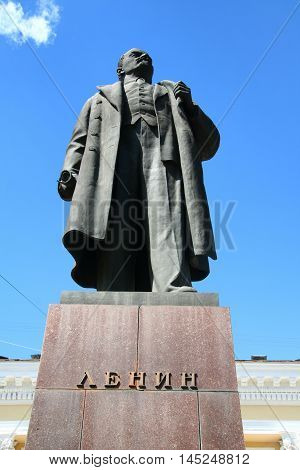 Lenin statue in Izhevsk, Udmurt Republic, Russian Federation
