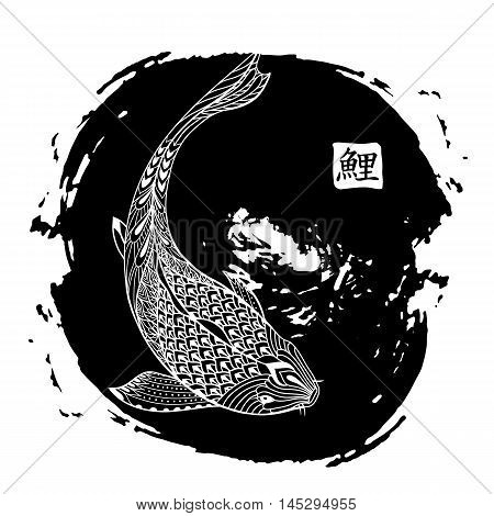 Hand drawn koi fish. Japanese carp line drawing with brush stroke. Doodle. Characters meaning carp