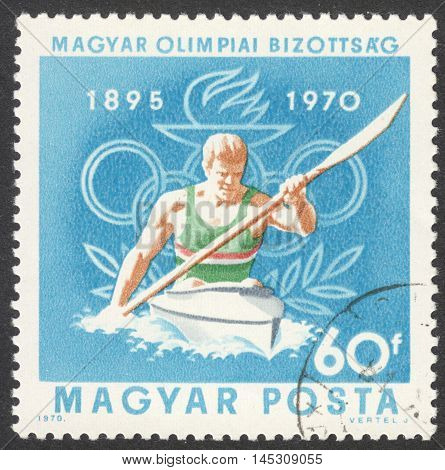 MOSCOW RUSSIA - CIRCA AUGUST 2016: a stamp printed in HUNGARY shows canoeing the series