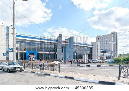 BELGOROD RUSSIA - August 31.2016: Modern building of the municipal railway station