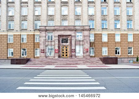 BELGOROD RUSSIA - August 31.2016: Building of regional administration on the Cathedral square