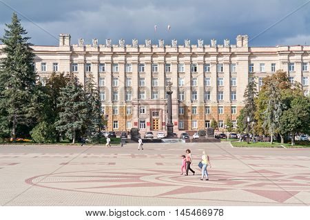 BELGOROD RUSSIA - August 31.2016: Building of regional administration and memorial complex City Military glory on the Cathedral square