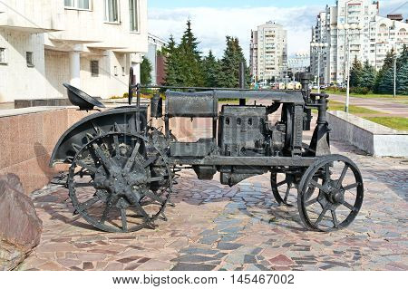 BELGOROD RUSSIA - August 31.2016: Restored old Soviet tractor. Exhibit of the municipal Local museum