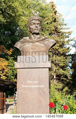 BELGOROD RUSSIA - August 31.2016 : Sculpture of Hetman of army of the Zaporizhzhya Russian war-lord and statesman Bohdan Khmelnytsky