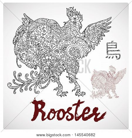 Hand drawn illustration of rooster with zen pattern and lettering. Zodiac animal sign, horoscope and astrological vector symbol. Graphic drawing for coloring book. Chinese hieroglyph means Rooster