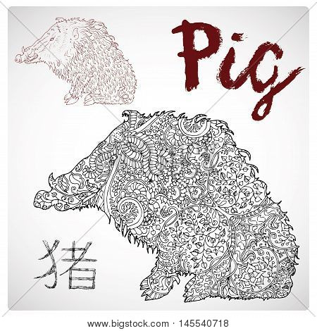 Hand drawn illustration of pig or boar with zen pattern and lettering. Zodiac animal sign, horoscope and astrological vector symbol. Graphic drawing for coloring book. Chinese hieroglyph means Pig