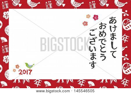 New Year greeting card 2017 with a bird