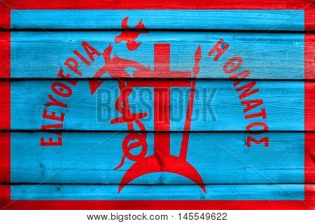 Hellenic Flag Of Spetses Island During The Greek War Of Independence 1821, Painted On Old Wood Plank