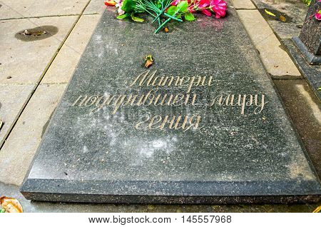 VELIKY NOVGOROD RUSSIA-JULY 22 2016. Tomb of Lyubov Rachmaninoff - the mother of the great Russian composer Sergei Rachmaninoff. Inscription in Russia - To mother who gave the genius to the world.