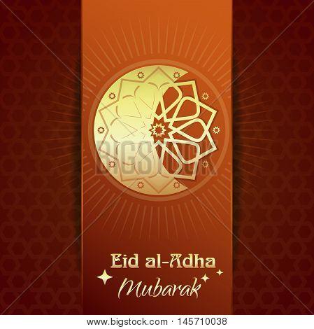 Eid al-Adha - Festival of the Sacrifice. Arabic islamic calligraphy of gold text 'Eid al-Adha Mubarak' for Muslim community festival celebrations