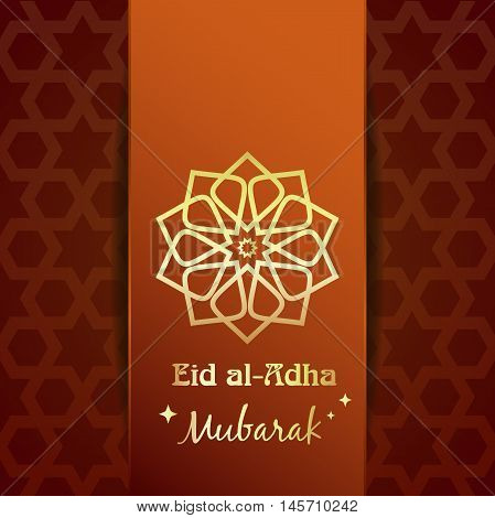 Greeting card with gold text 'Eid al-Adha Mubarak' on arabic Islamic creative background. Poster for festival of the Sacrifice