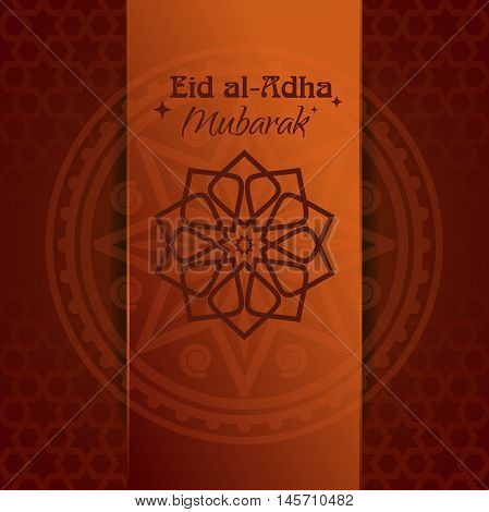 Arabic Islamic calligraphy of text 'Eid al-Adha' with decoration on creative background. Poster for festival of the Sacrifice