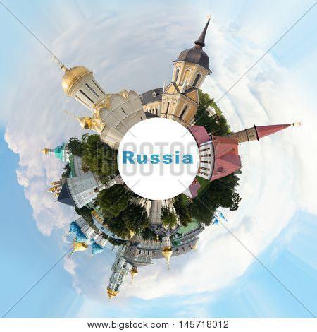 Spherical Russian landmarks collage travel concept. Collage