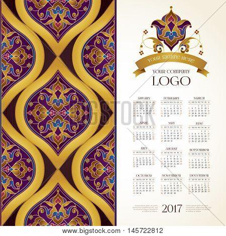 Vector Calendar For 2017, Floral Decor.