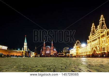 Nighttime view of Red Square in Moscow, Russia