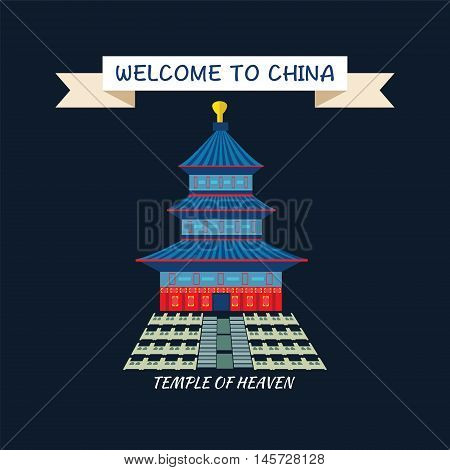 Temple of Heaven in Beijing China. Flat cartoon style historic sight vector illustration. Travel sightseeing Asia.