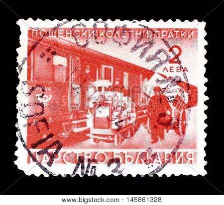 BULGARIA - CIRCA 1942 : Cancelled postage stamp printed by Bulgaria, that shows Postal train.