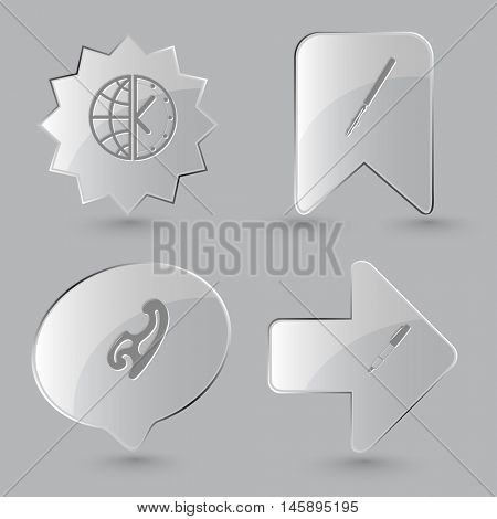 4 images: globe and clock, ruling pen, french curve, ink pen and pencil. Education set. Glass buttons on gray background. Vector icons.