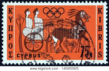 CYPRUS - CIRCA 1964: A stamp printed in Cyprus from the