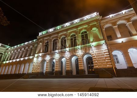 Old Building At Rustaveli Boulevard