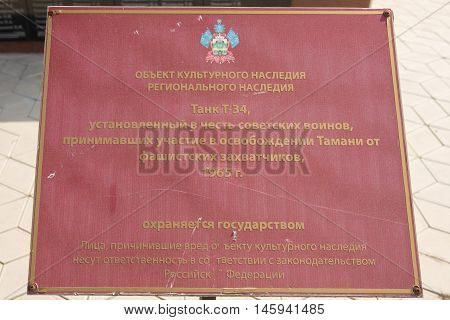 Taman, Russia - March 8, 2016: Memorial Plaque At The T-34, Established In Honor Of The Soviet Soldi