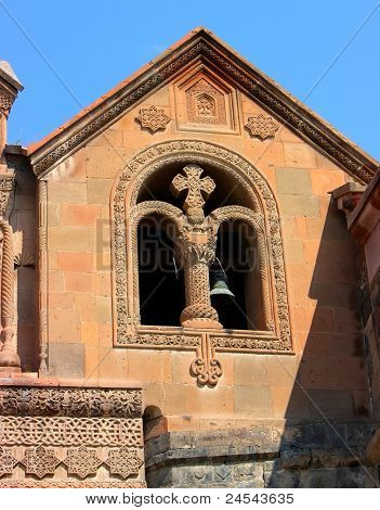 Echmiadzin Cathedral In Armenia,fragment.