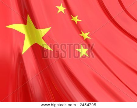 Glossy Flag Of China