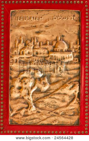 ancient brass relief of jerusalem
