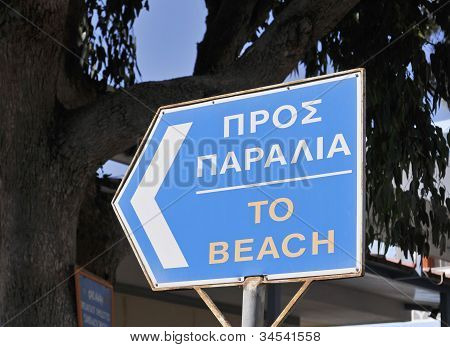 bilingual sign Greece
