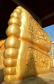 Details Of The Foot Soles Of Reclining Buddha Image At Wat Somdej Temple In Sangkhlaburi, Historical poster
