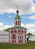 stock photo of sanctification  - Sanctification of waters Chapel in the Spassky Monastery Murom Russia - JPG