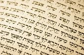 foto of scribes  - a hebrew text from an old jewish prayer book - JPG