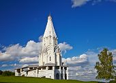 picture of ascension  - Beautiful Church of the Ascension in summer sunny day - JPG