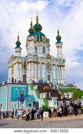 The Ukrainian Baroque