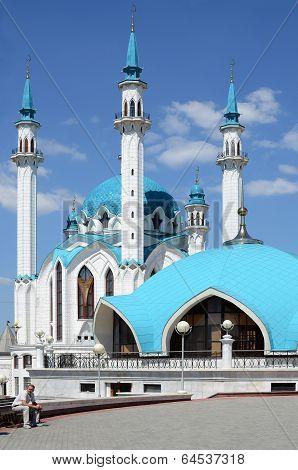 Kazan Kremlin, Kul Sharif Mosque And