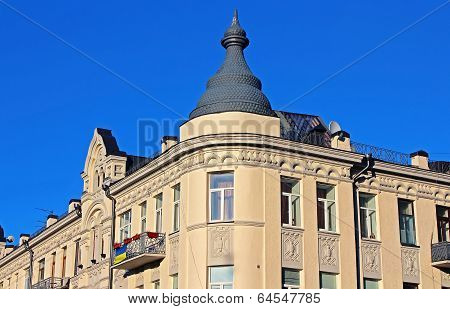 Building With On Famous Andriyivskyy Descent In Kiev, Ukraine