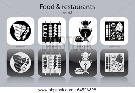 Restaurant icons. Set of editable vector monochrome illustrations.
