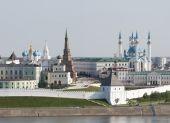 Historical Centre In Kazan poster