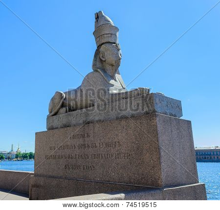Sphinxes on the University embankment in St. Petersburg