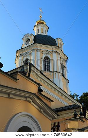Church Of St. Nicholas In Zvonary, Moscow, Russia